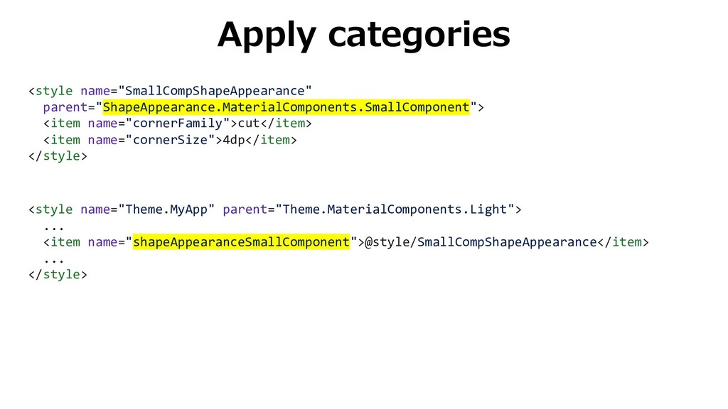 """Apply categories <style name=""""SmallCompShapeApp..."""