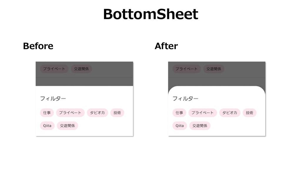 Before After BottomSheet