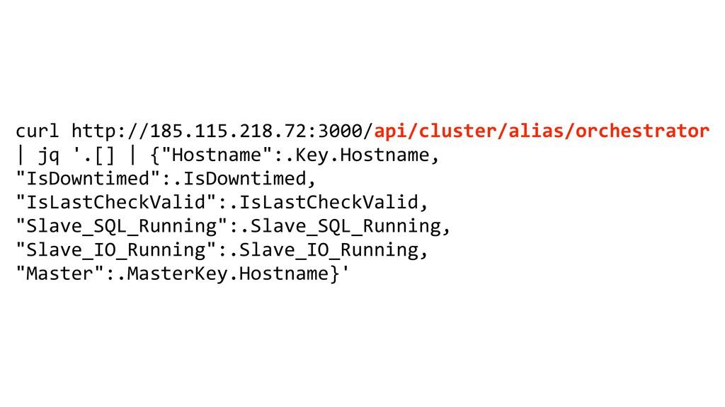 curl http://185.115.218.72:3000/api/cluster/ali...