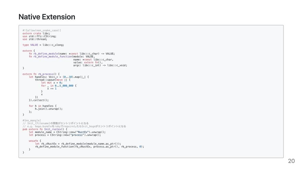 Native Extension #![allow(non_snake_case)] exte...