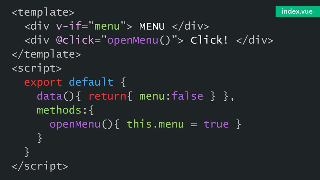 """<template> <div v-if=""""menu""""> MENU </div> <div @..."""