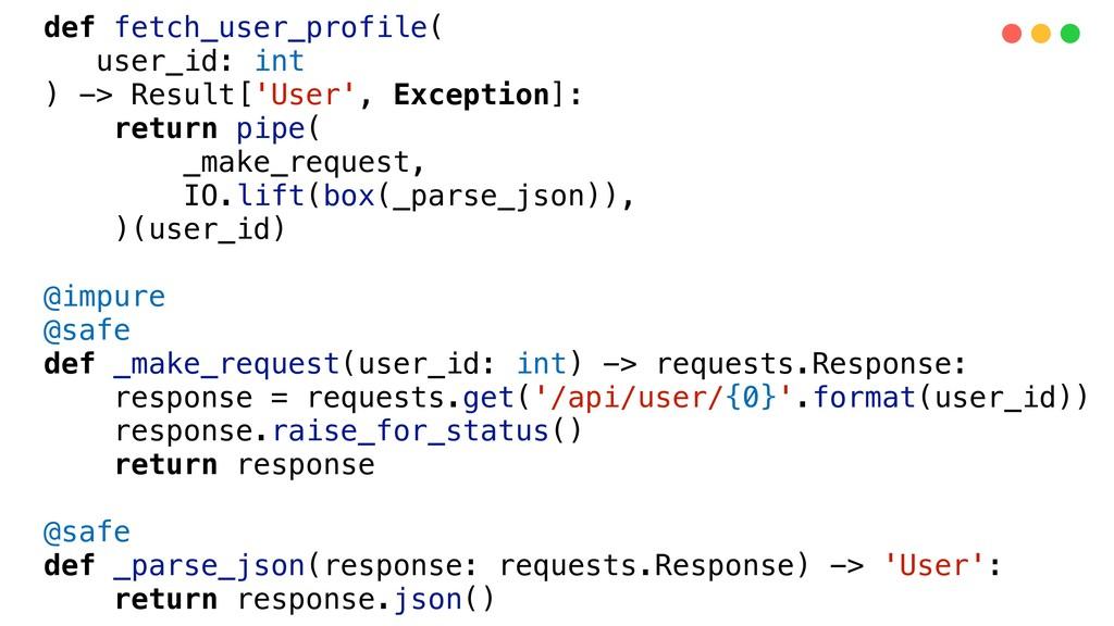 def fetch_user_profile( user_id: int ) -> Resul...