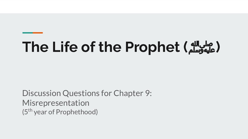 The Life of the Prophet (ﷺ) Discussion Question...
