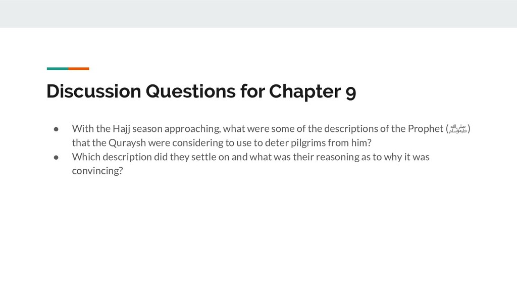 Discussion Questions for Chapter 9 ● With the H...