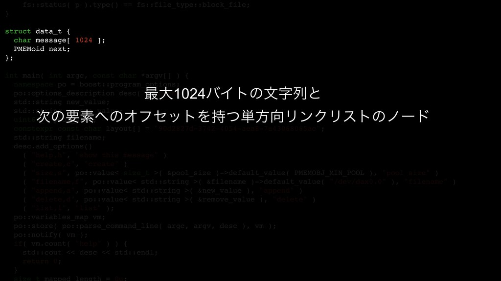 fs::status( p ).type() == fs::file_type::block_...