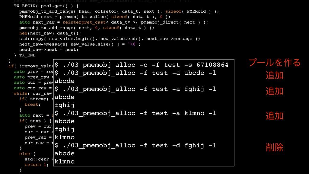 new_value.resize( std::min( new_value.size(), s...
