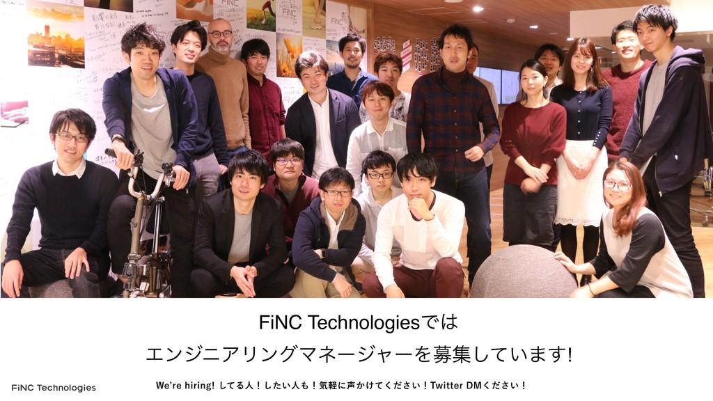 10 SLIDE TITLE ͍͍ࣸਅΔɻू߹ࣸਅͱ͔ɻ FiNC Technologies...