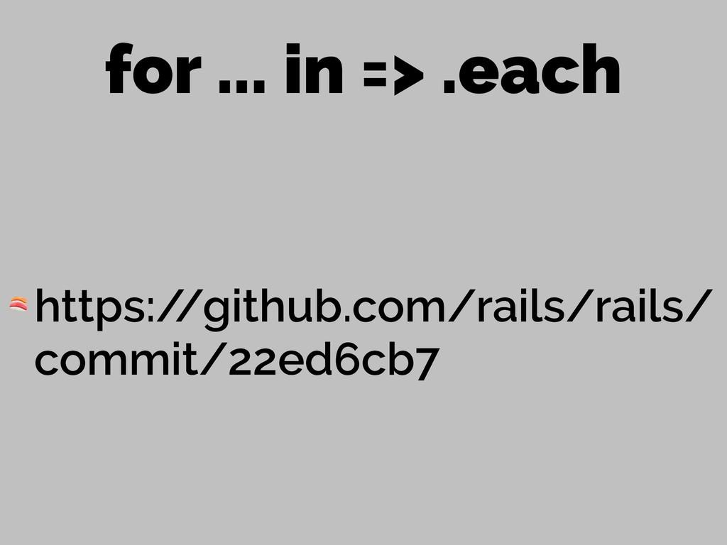 for ... in => .each  https:/ /github.com/rails/...