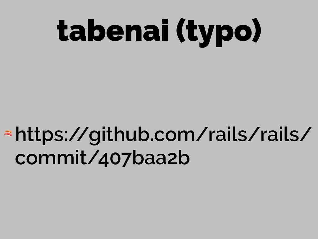 tabenai (typo)  https:/ /github.com/rails/rails...