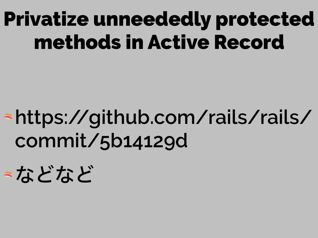 Privatize unneededly protected methods in Activ...