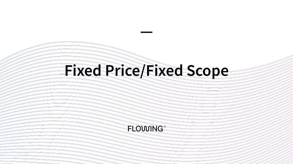 Fixed Price/Fixed Scope —