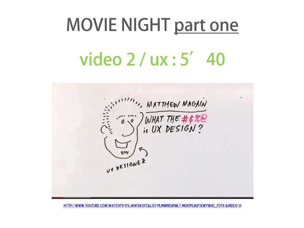 MOVIE NIGHT part one video 2 / ux : 5'40 http:/...