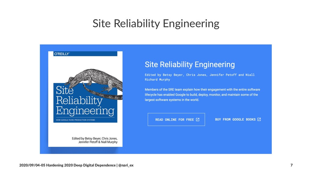 Site Reliability Engineering 2020/09/04-05 Hard...