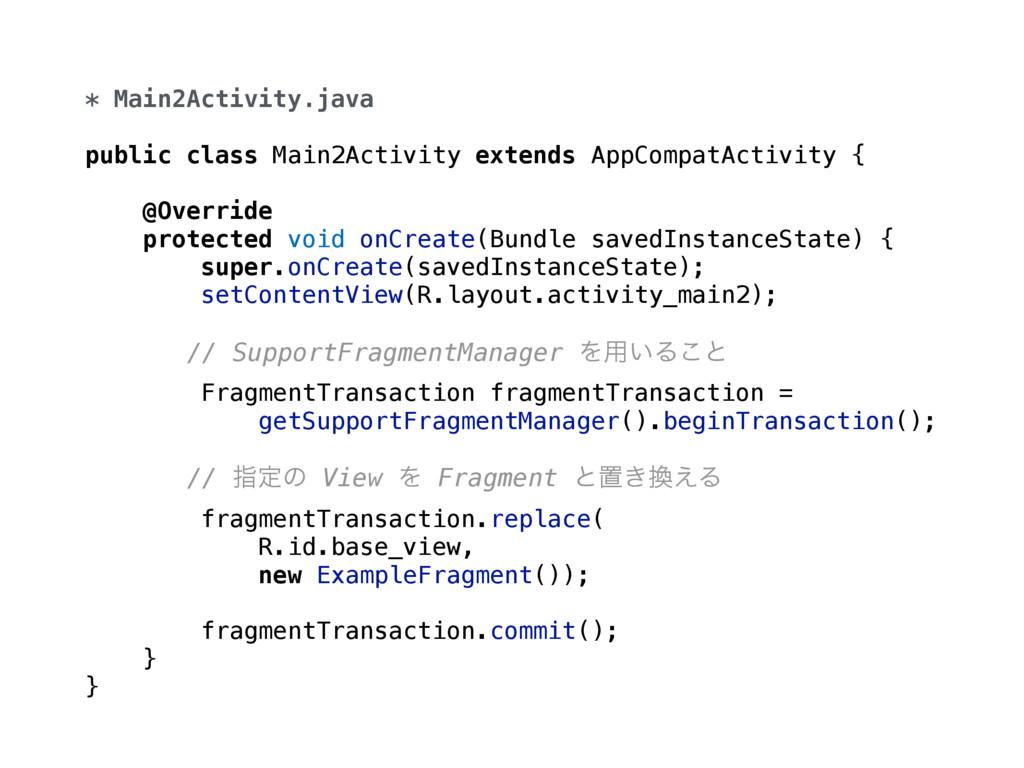 * Main2Activity.java public class Main2Activity...