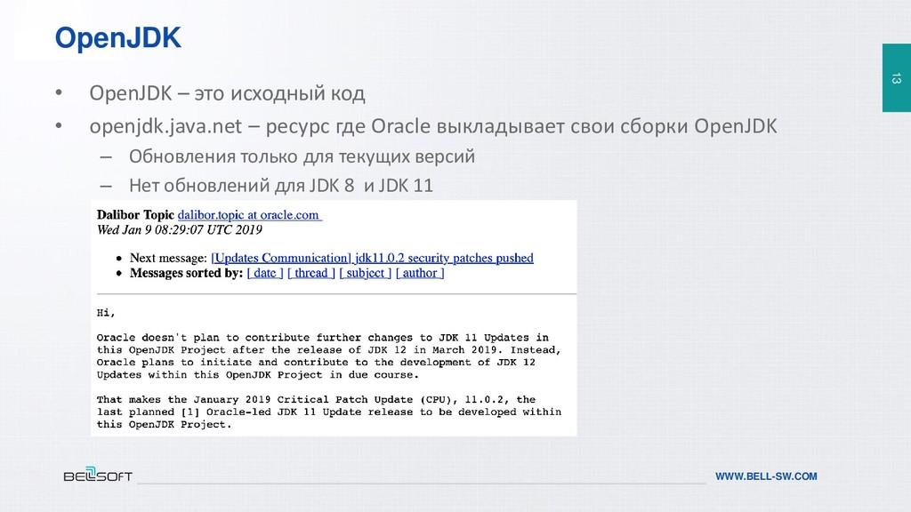 13 WWW.BELL-SW.COM 13 WWW.BELL-SW.COM • OpenJDK...