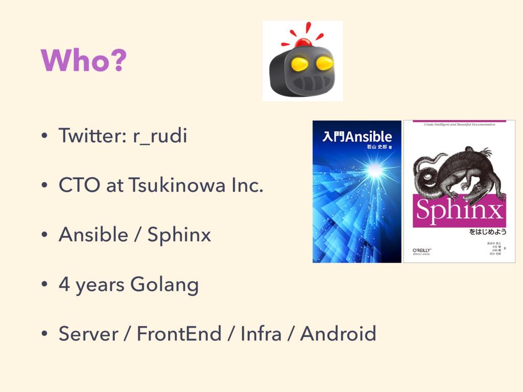 Who? • Twitter: r_rudi • CTO at Tsukinowa Inc. ...