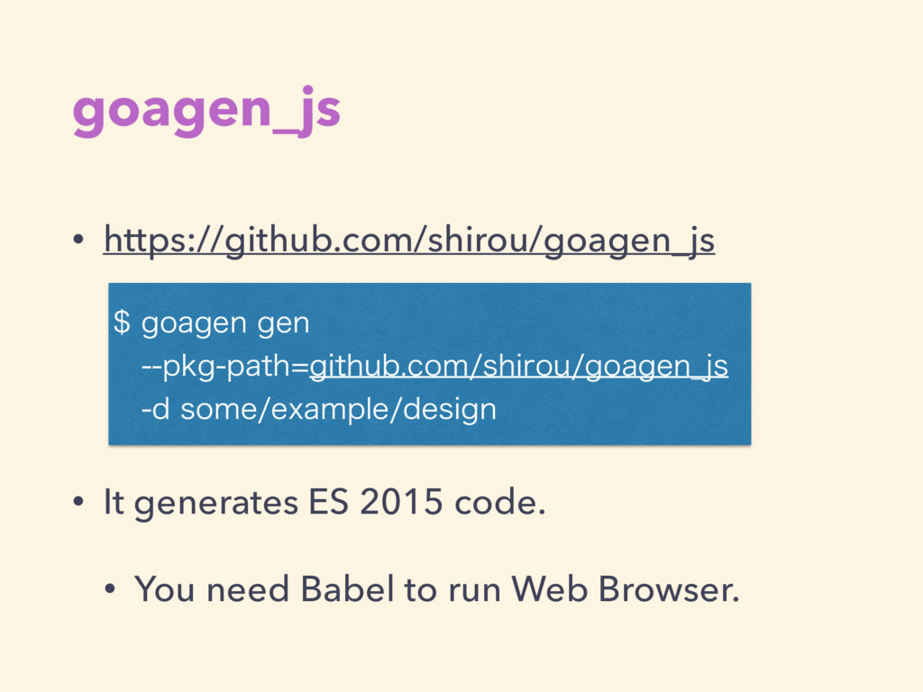 goagen_js • https://github.com/shirou/goagen_js...