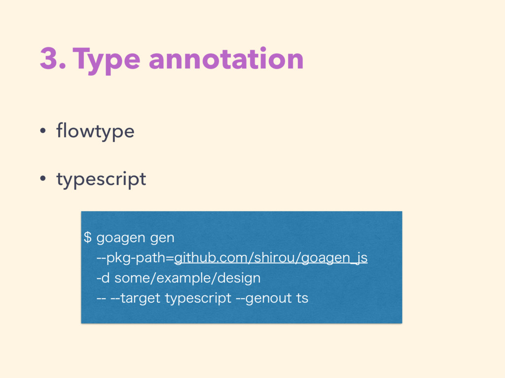 3. Type annotation • flowtype • typescript HPB...