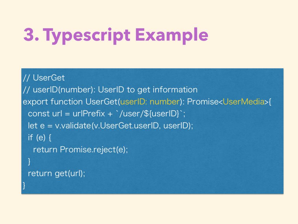 3. Typescript Example 6TFS(FU VTFS*% OVN...