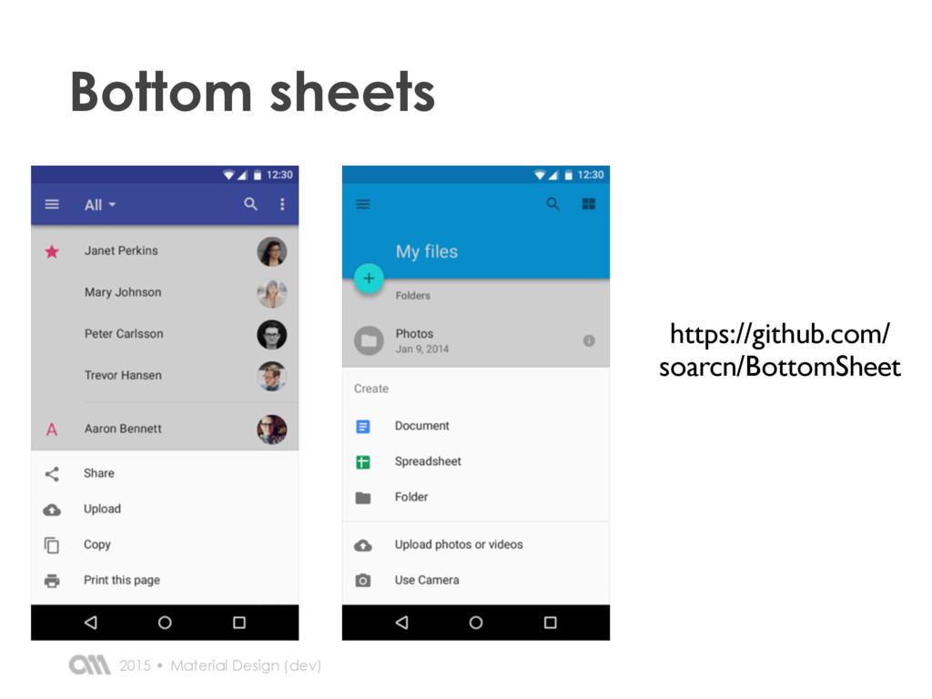 2015 • Bottom sheets Material Design (dev) http...