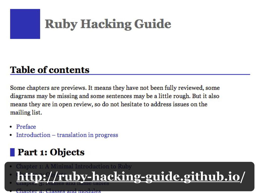 http://ruby-hacking-guide.github.io/