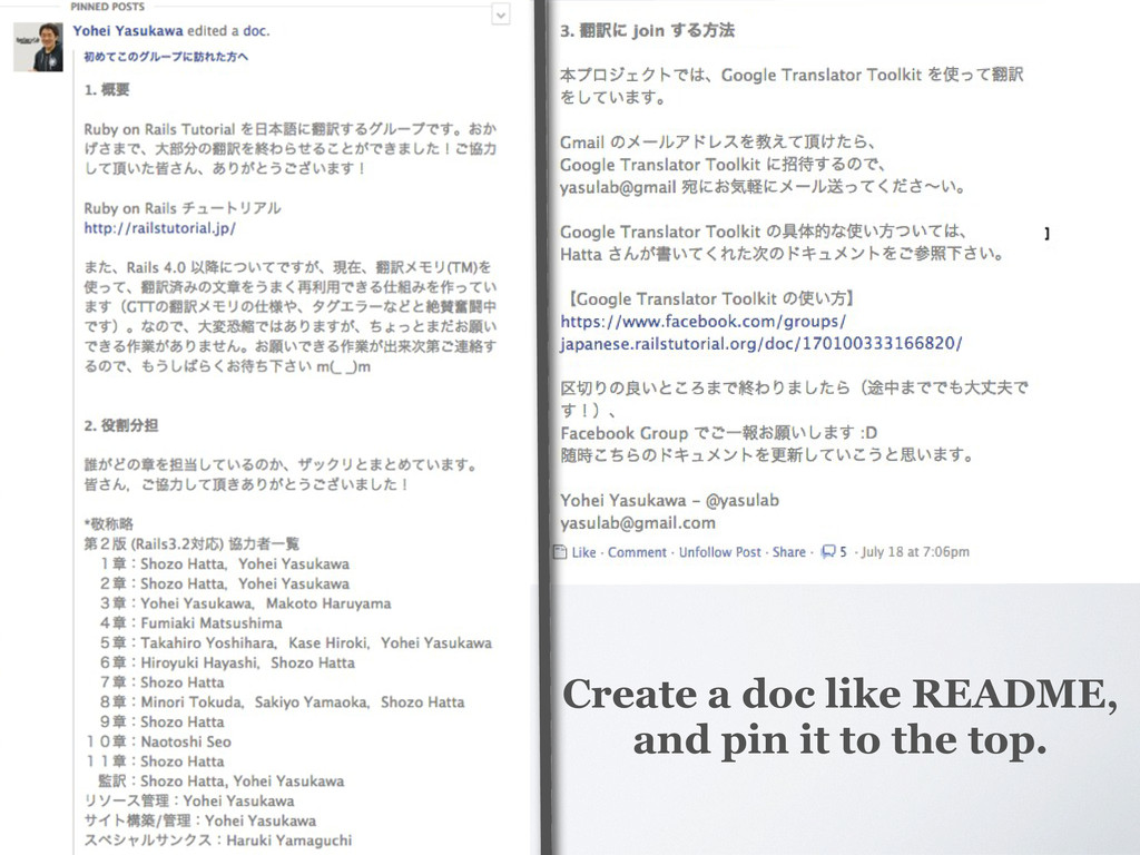 Create a doc like README, and pin it to the top.