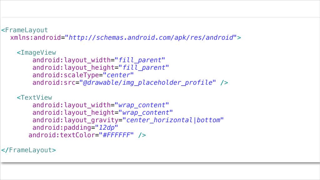 "! <FrameLayout xmlns:android=""http://schemas.an..."