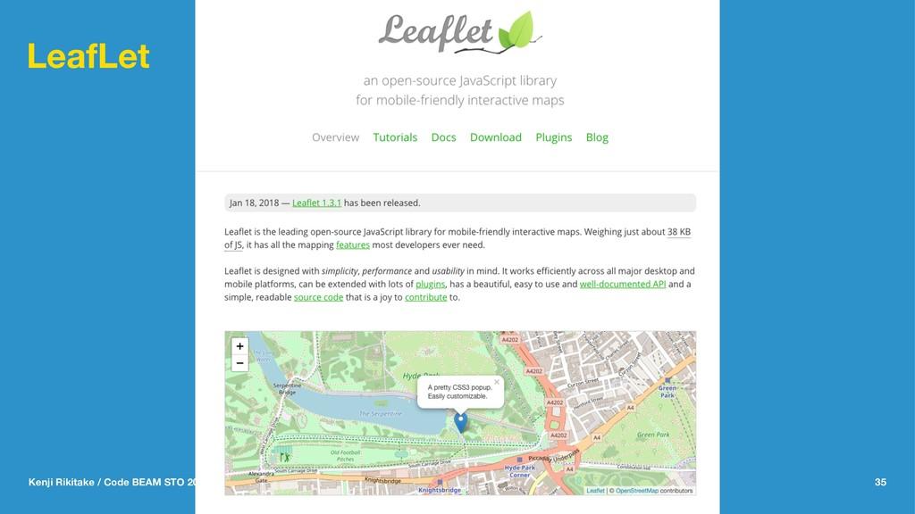 LeafLet Kenji Rikitake / Code BEAM STO 2018 35