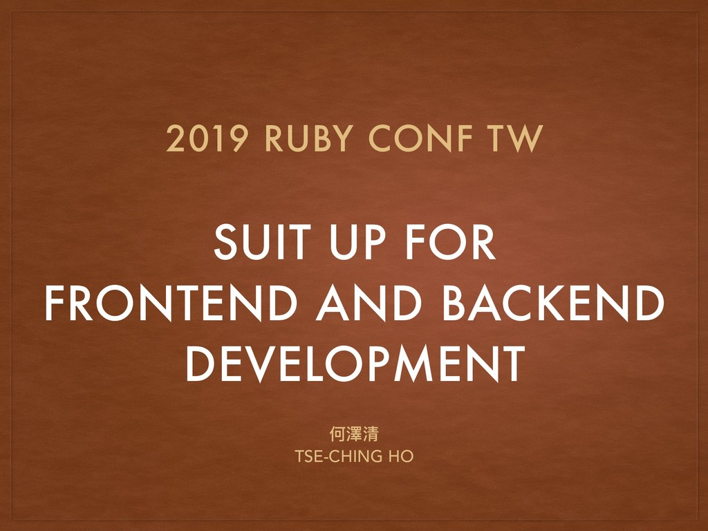 SUIT UP FOR 