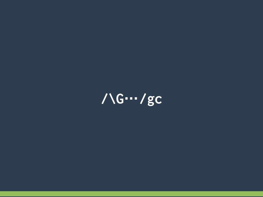 /\G…/gc