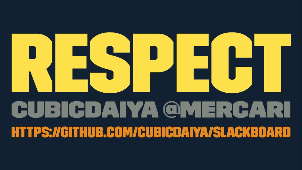 respect cubicdaiya @mercari https://github.com/...