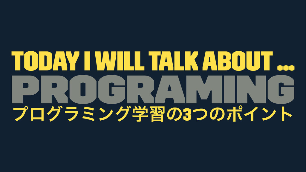 today i will talk about ... programing ϓϩάϥϛϯάֶ...