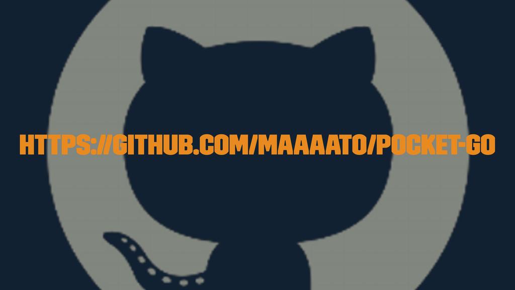 https://github.com/maaaato/pocket-Go