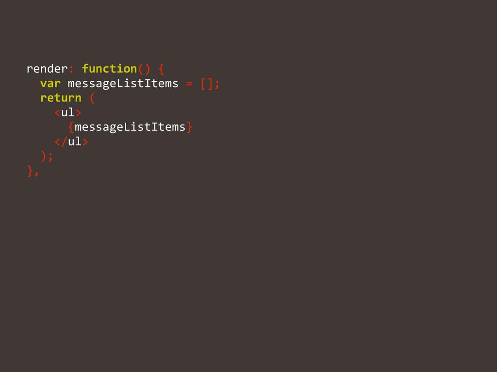 render: function() {    var m...
