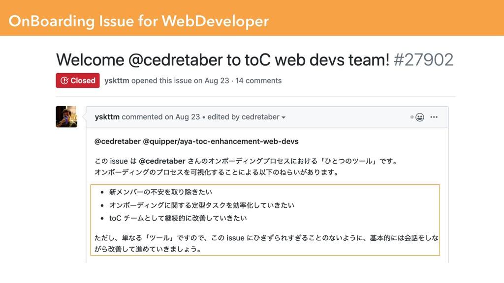 OnBoarding Issue for WebDeveloper