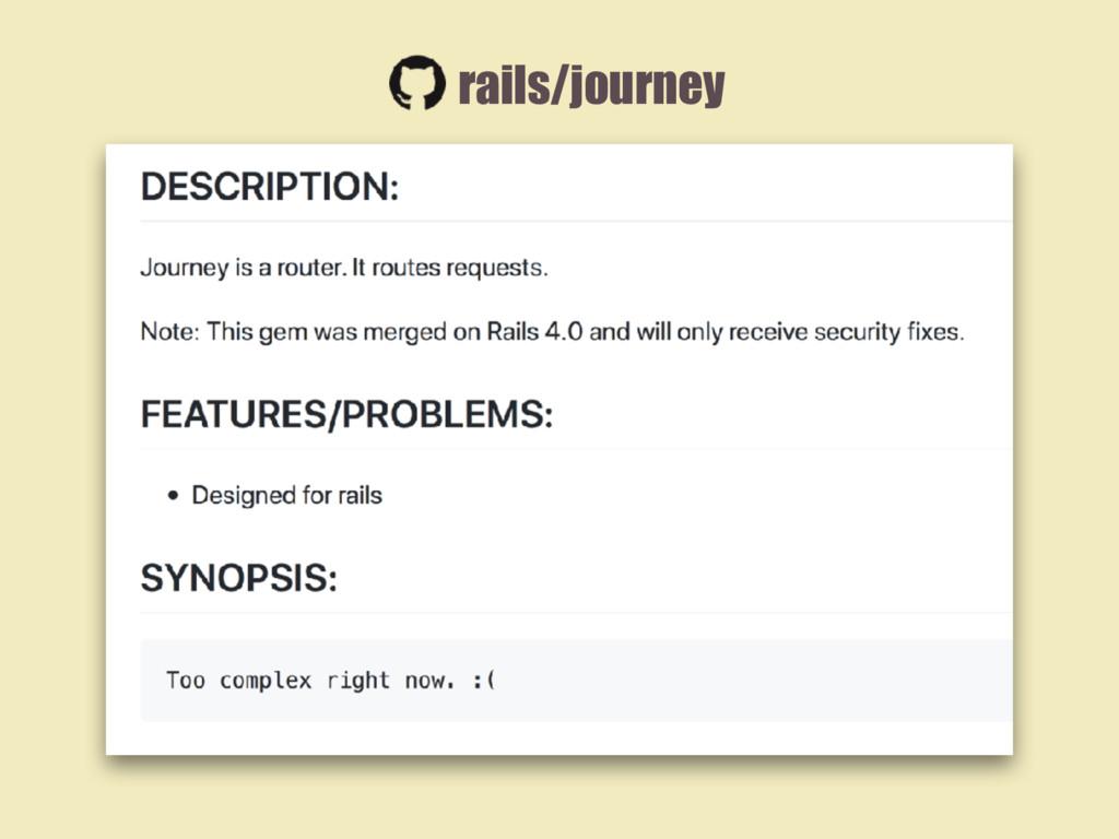 rails/journey