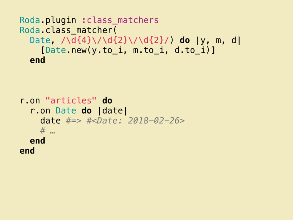 Roda.plugin :class_matchers Roda.class_matcher(...