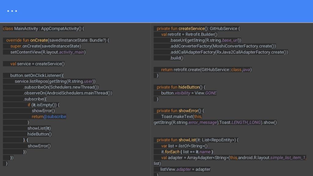 ・・・ 9 class MainActivity : AppCompatActivity() ...