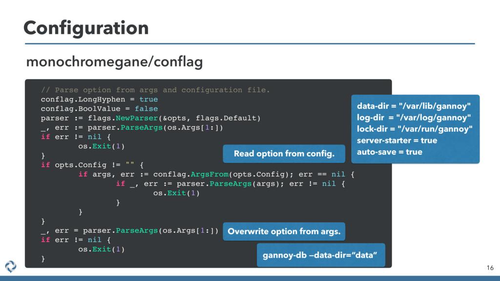 Configuration 16 monochromegane/conflag // Parse ...