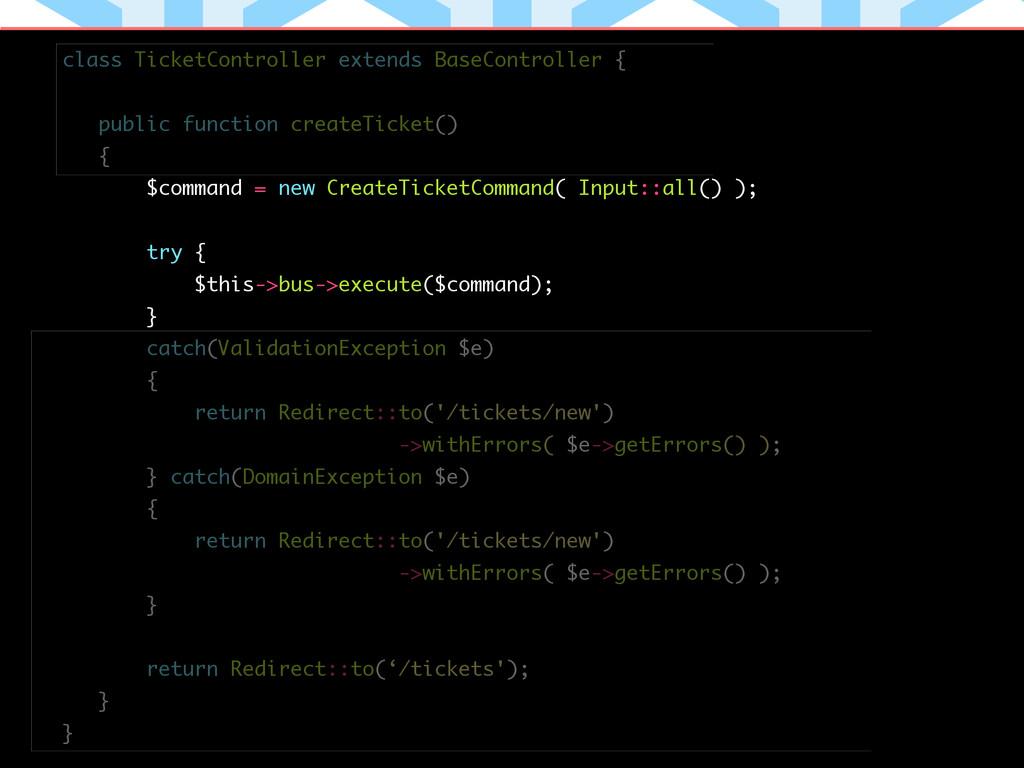 class TicketController extends BaseController {...