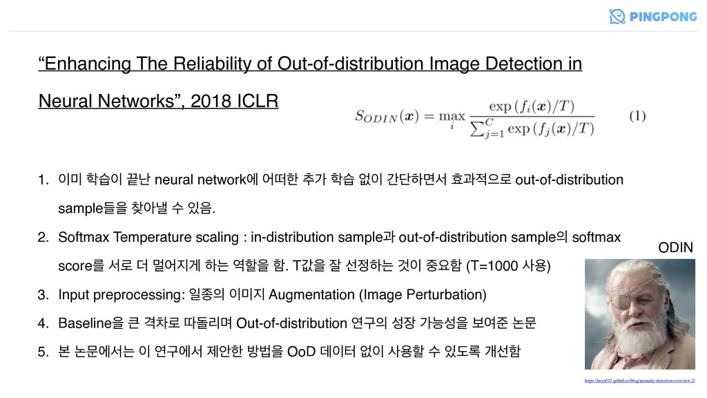 """""""Enhancing The Reliability of Out-of-distributi..."""