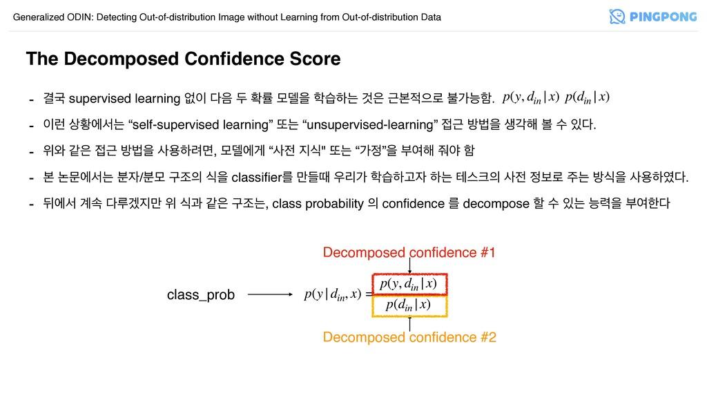 - ѾҴ supervised learning হ  ف ഛܫ ݽ؛ਸ णೞח Ѫ...