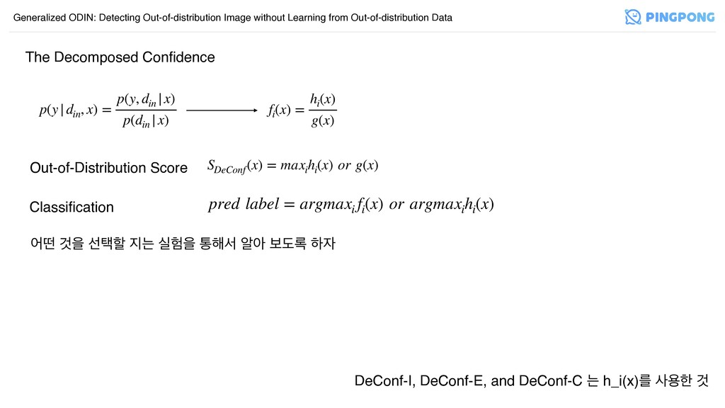 The Decomposed Confidence p(y|d in , x) = p(y, d...