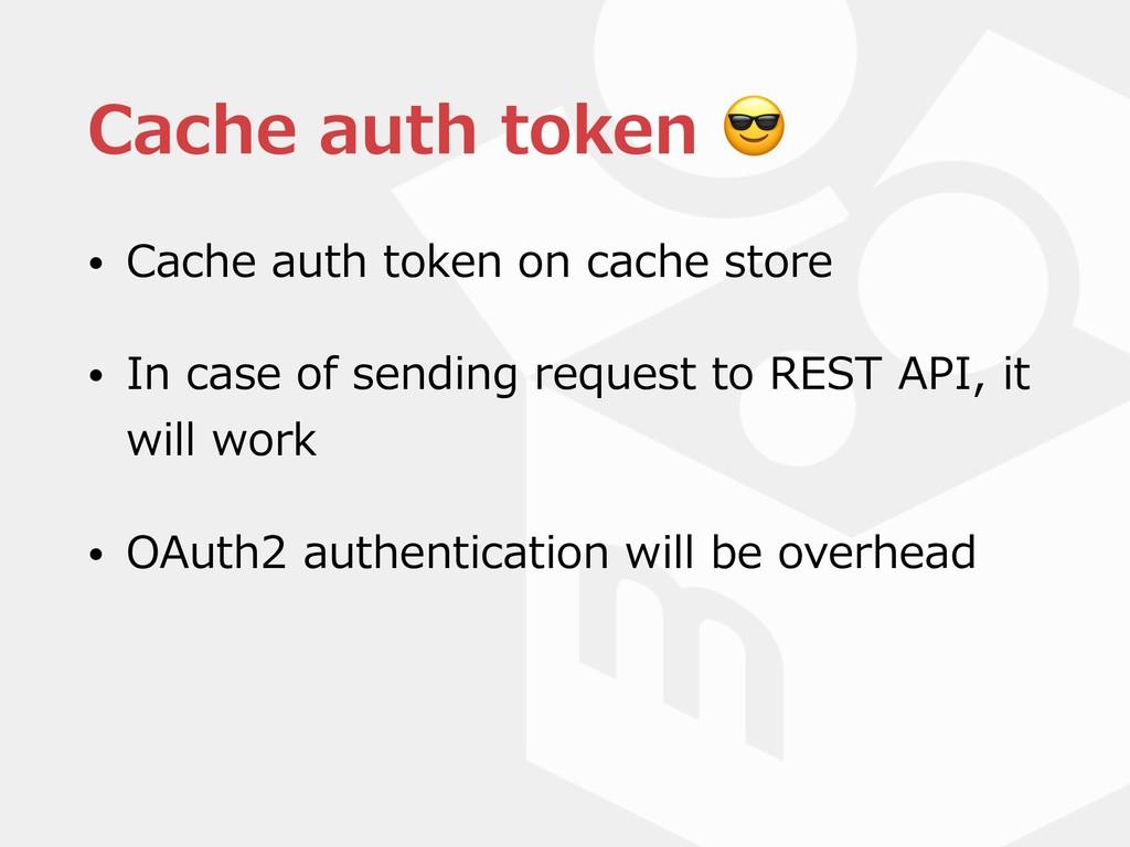 Cache auth token  • Cache auth token on cache s...
