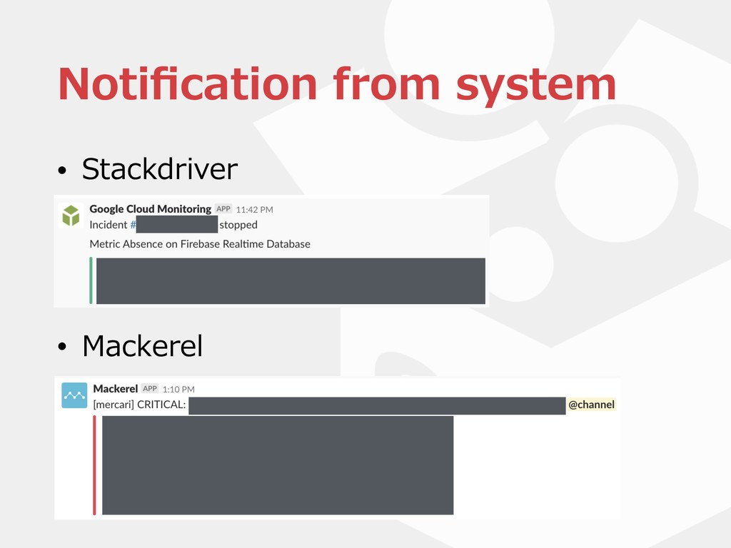 Notification from system • Stackdriver • Mackerel