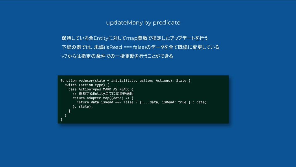 function reducer(state = initialState, action: ...