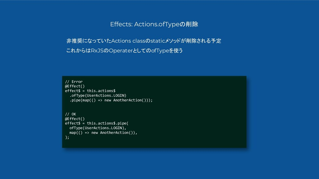 // Error @Effect() effect$ = this.actions$ .ofT...