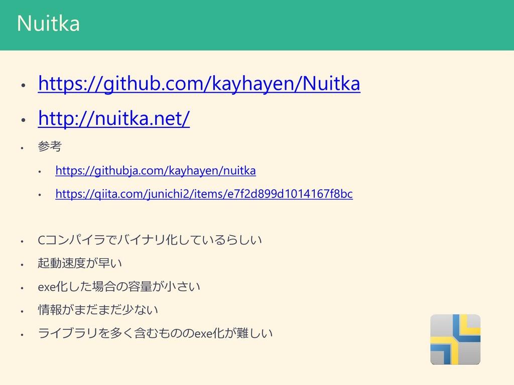 Nuitka • https://github.com/kayhayen/Nuitka • h...