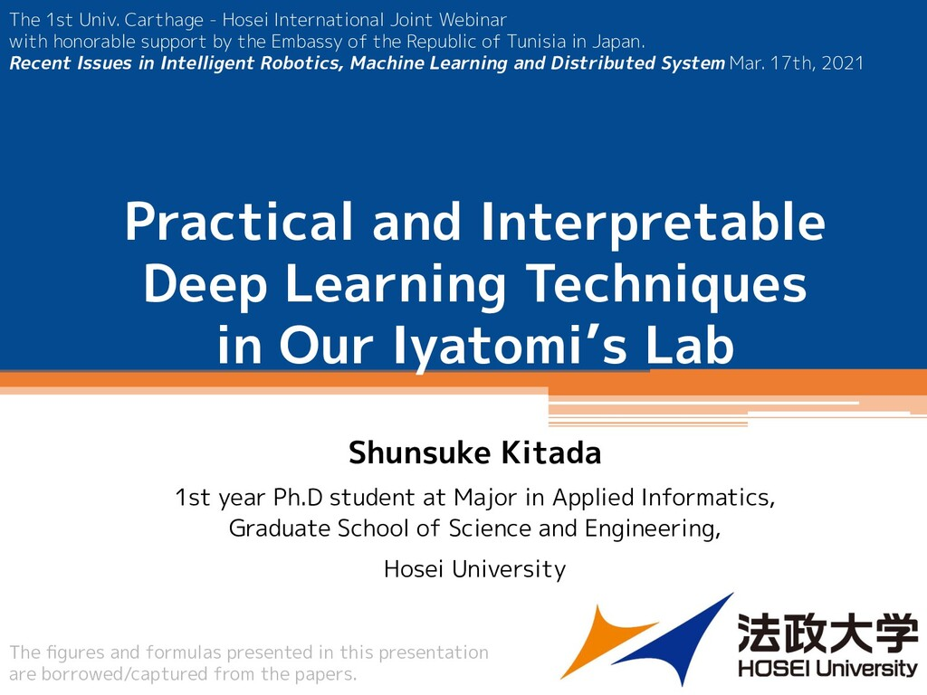 Practical and Interpretable Deep Learning Techn...