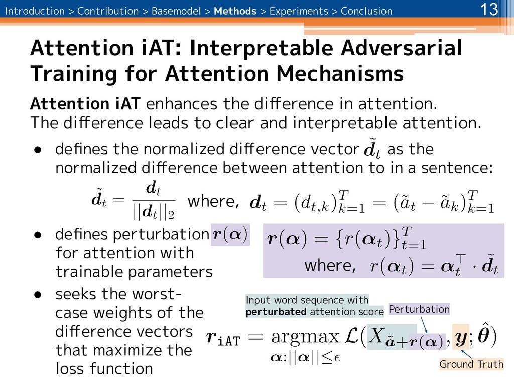 Attention iAT: Interpretable Adversarial Traini...